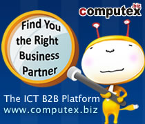 Taiwan IT manufacturer B2B website